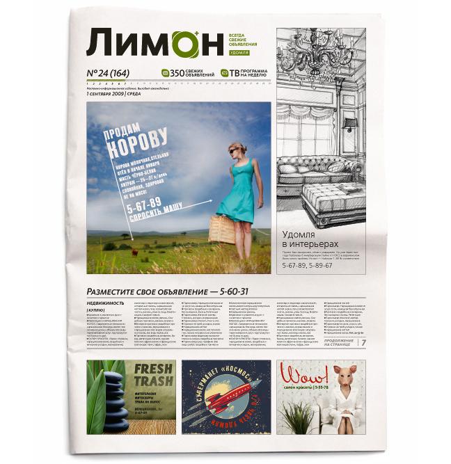 Dmitry Agapov Editorial design Art direction Typography